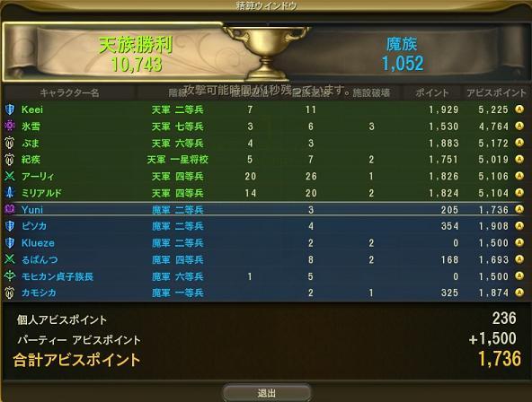 Aion0226A.jpg