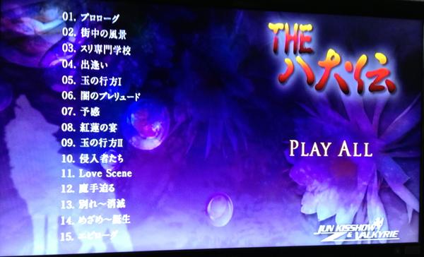 DVDトップ
