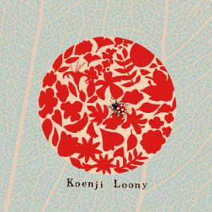 Koenji Loony