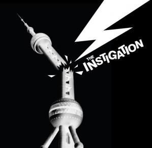 INSTIGATION.jpg