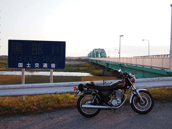 P5043593.jpg