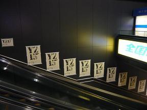 yuzu6.jpg