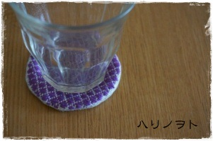 001_20130219152609.jpg