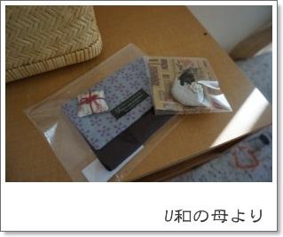 003_20130120084208.jpg