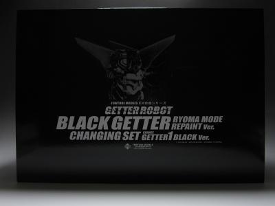 EX_BLACKGETTER_01.jpg