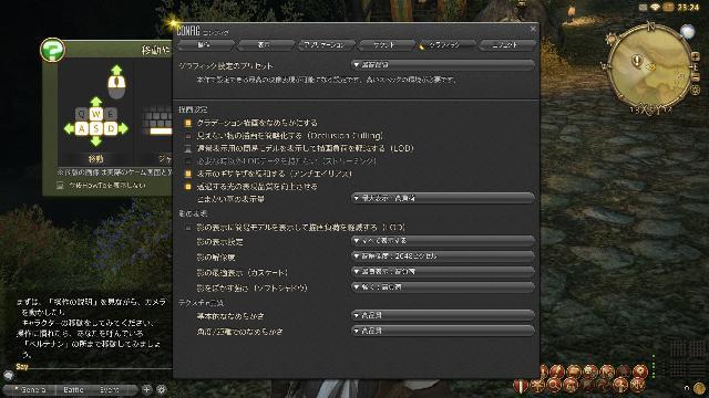 1365776689l.jpg