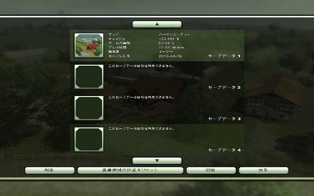 1366115808l.jpg