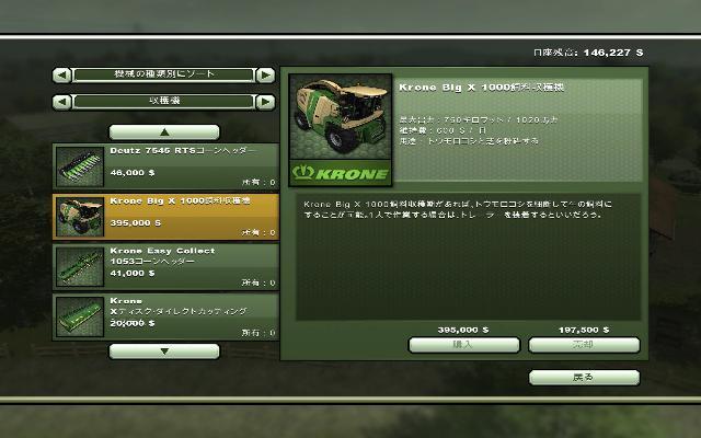 1366203317l.jpg