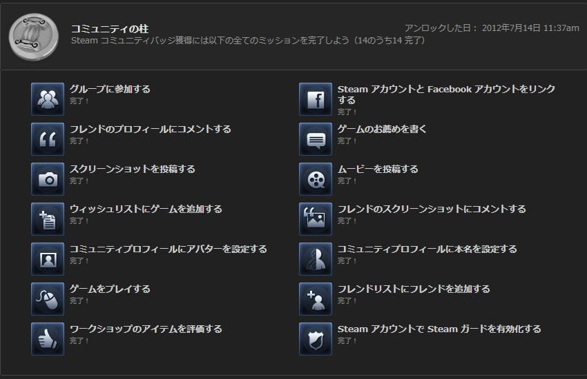 pcss20120715_001.jpg