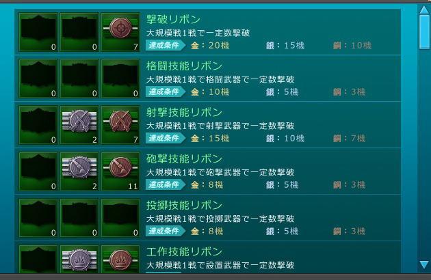 pcss20130105_004.jpg