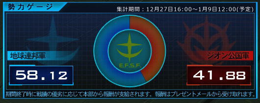 pcss20130109_001.jpg