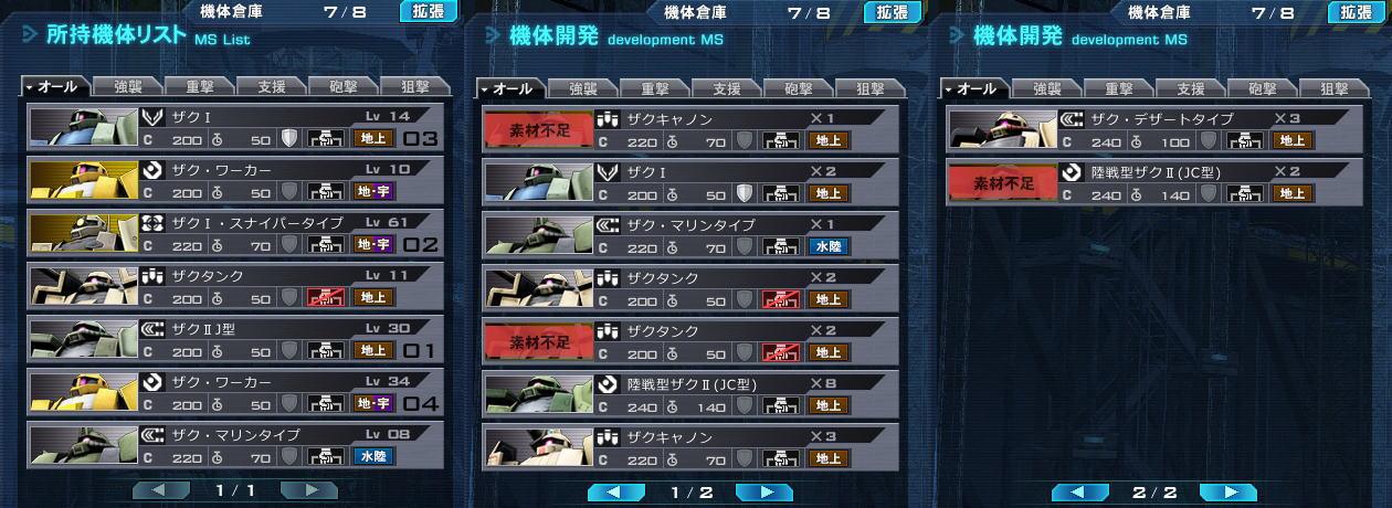 pcss20130112_004.jpg
