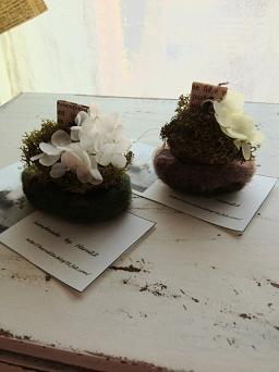 クルミの殻と羊毛マット