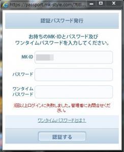 2012-09-17-00.jpg
