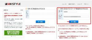2012-09-17-01.jpg