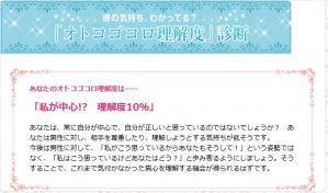 2012-12-01.jpg