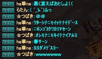 2012-09-21 00-01-44