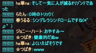2012-09-21 00-01-36