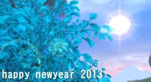 2012-01-17 22-13-43