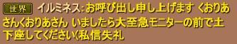 2013-06-18 22-10-52