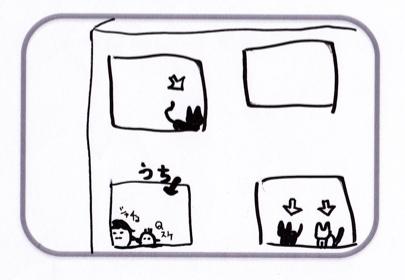スクリーンショット(2012-10-18 14.19.52)