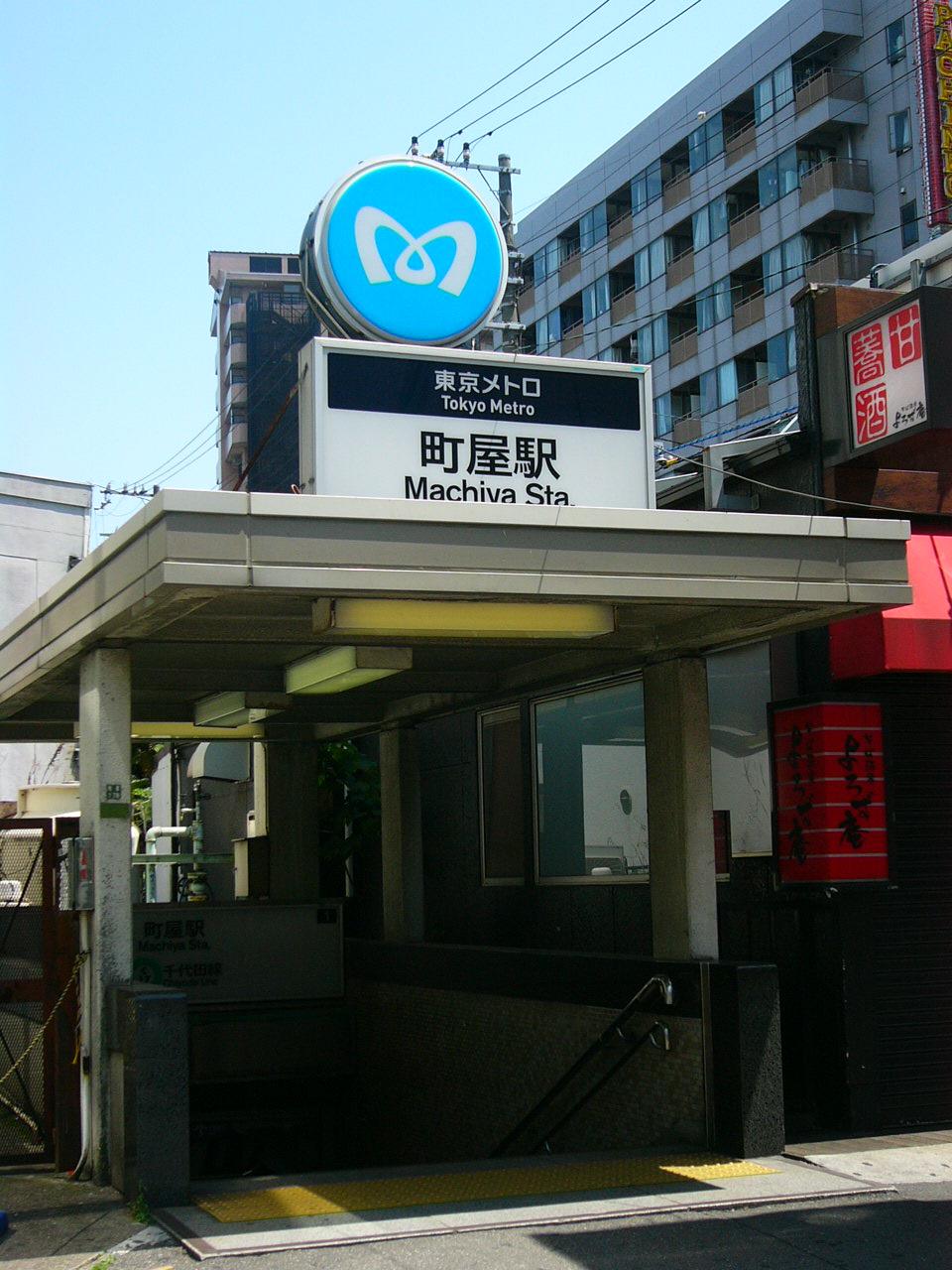 20110520-町屋1