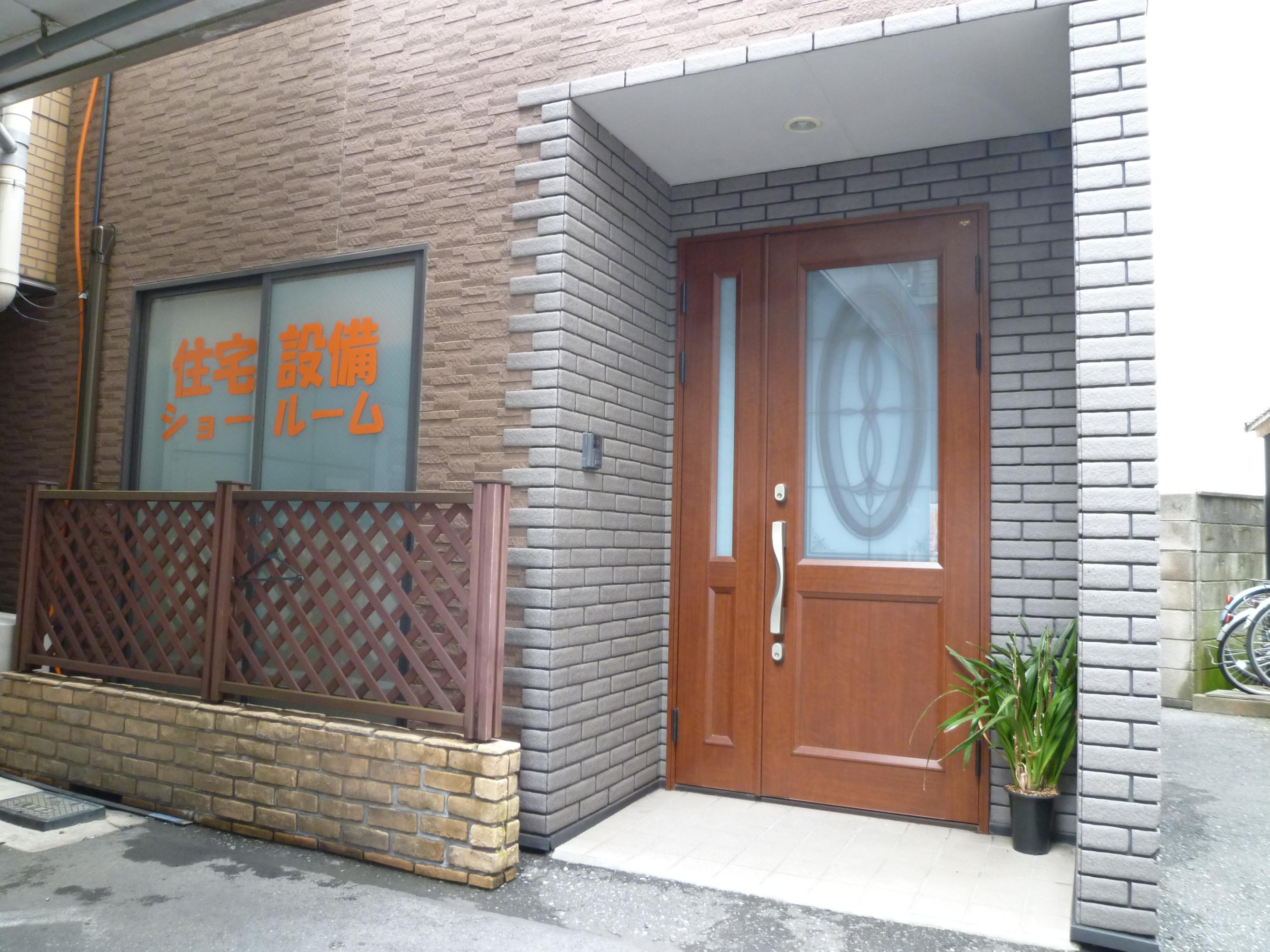 20110526ショールーム1