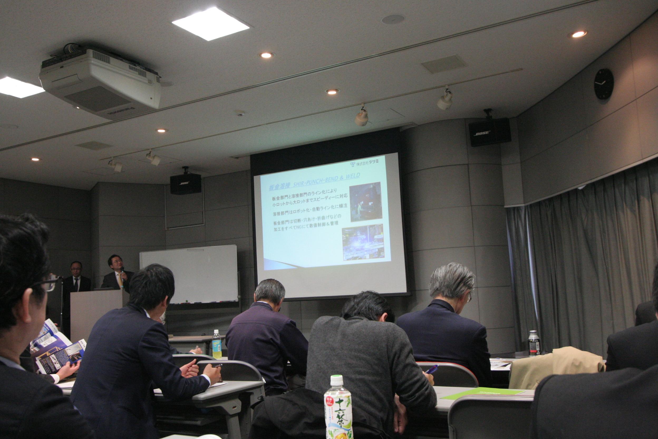 中・大規模建築物講習会