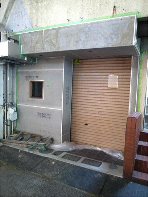 140726上谷製麺屋-あぼーん