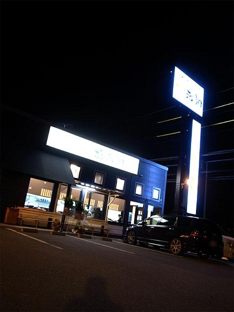 141121塩元帥岐阜-外観
