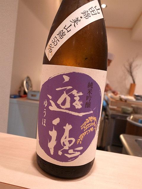 140526紺乃-遊穂・瓶