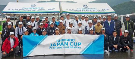 ジャパンカップセミ2012