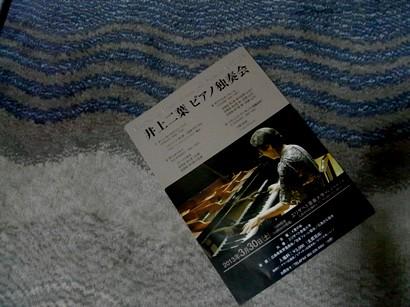82歳の演奏会