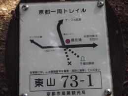 1201010-1058.jpg