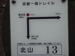 1201010-1435a.jpg