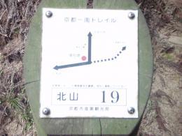 1201010-1542.jpg