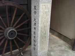 120530-1051b.jpg