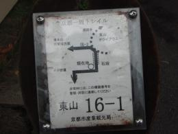 120620-1204a.jpg