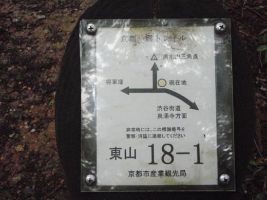 120620-1227a.jpg