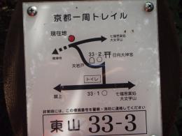 120704-0912.jpg