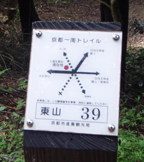 120704-0918a.jpg