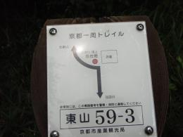 120704-1356a.jpg
