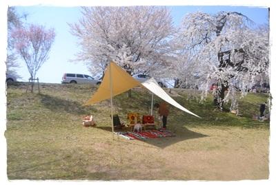 oonosaku1 (14)