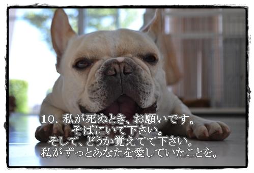 13じゅっかい