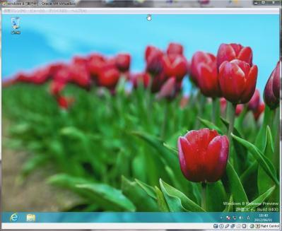 2012-06-01_18-40-46.jpg