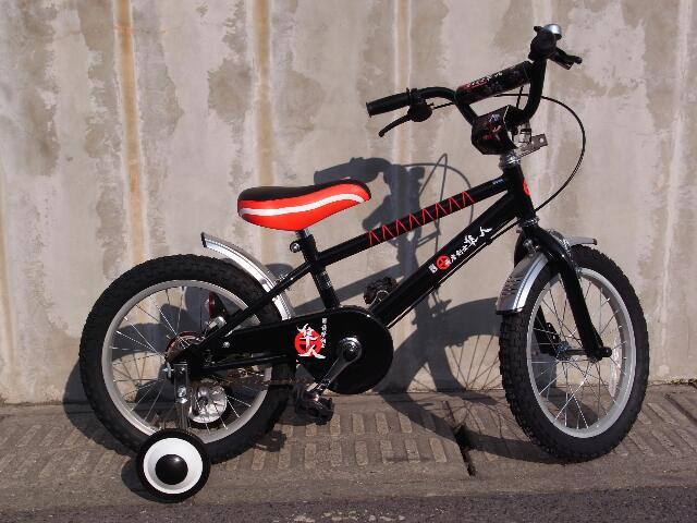 隼人自転車メイン