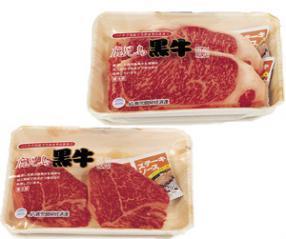 鹿児島黒牛ステーキセット