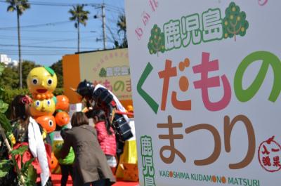 kudamono013.jpg