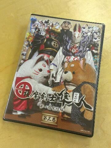 DVD3巻