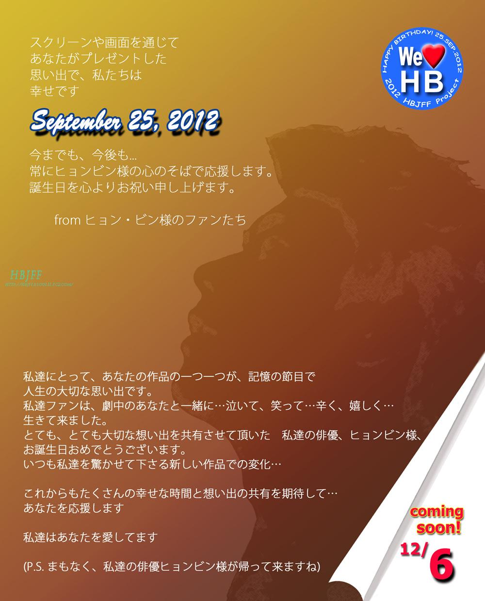 cine日本語訳JFF2012_Project02